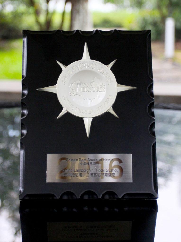 """Tonino Lamborghini Hotel Suzhou Awarded """"China's Best Boutique Hotel"""" Award"""