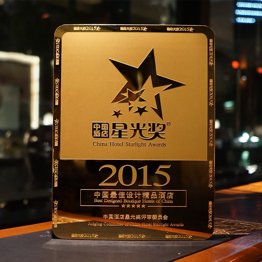 Tonino Lamborghini Hotel Suzhou Received China Hotel Starlight Awards – Best Designed Boutique Hotels of China