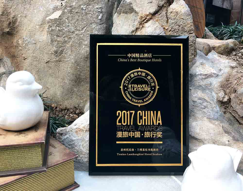 Tonino Lamborghini Hotel Suzhou Awarded China's Best Boutique Hotels by Travel+Leisure Magazine