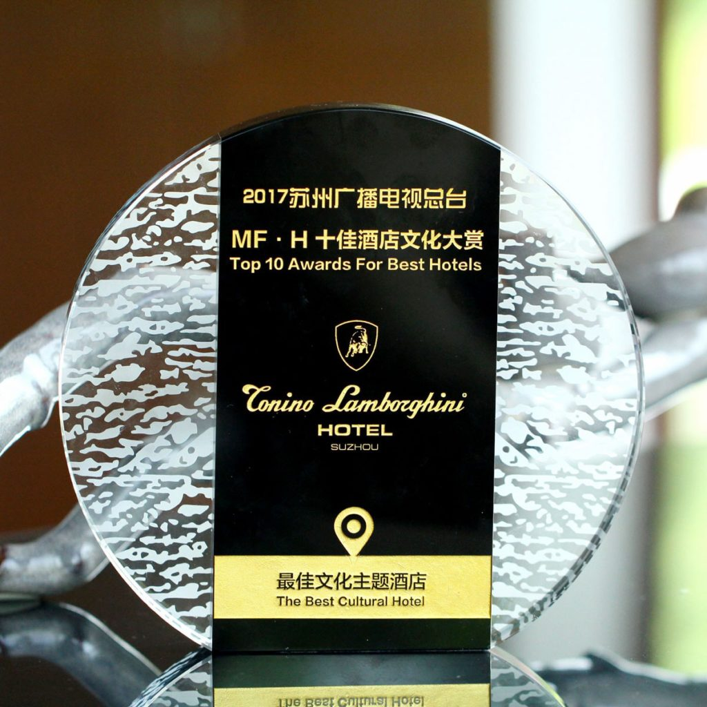 Tonino Lamborghini Hotel Suzhou Won MF.H – The Best Cultural Hotel Award