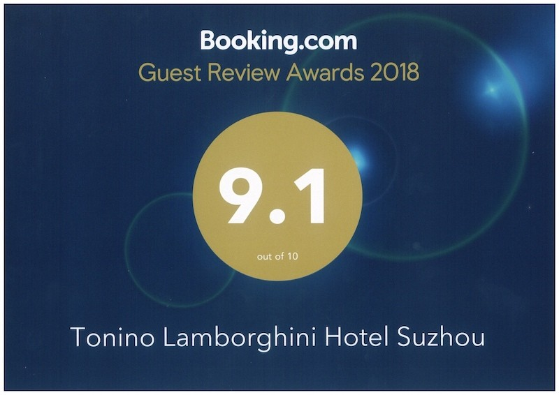 Tonino Lamborghini Hotel Suzhou was Awarded 2018 Guest Review Award
