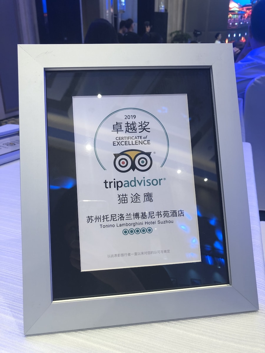 Tonino Lamborghini Hotel Suzhou And Tonino Lamborghini Hotel Kunshan Were Awarded The 2019 Tripadvisor Certificate Of Excellence