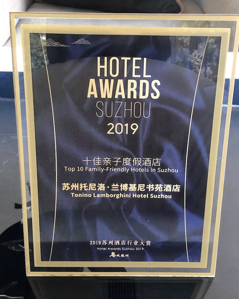 Tonino Lamborghini Hotel Suzhou win big during 2019 hotel awards season