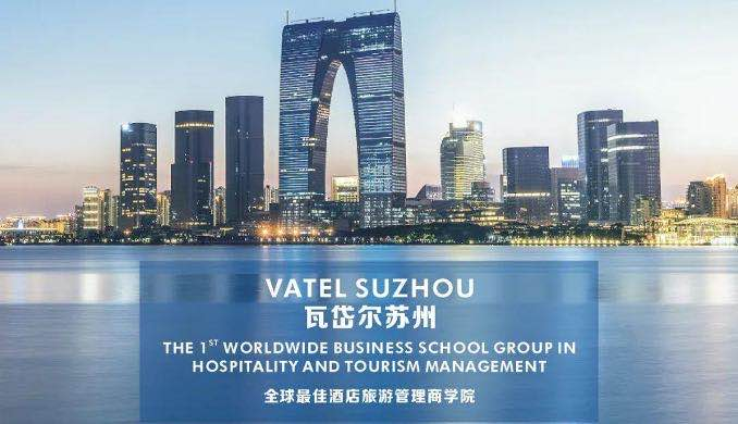 France Vatel Hotel and Tourism Management Business School suzhou campus autumn enrollment